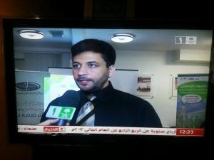 Talal Saudi TV